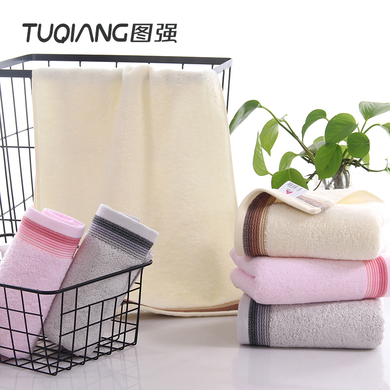 Solid Color Soft Bamboo Hand Towel