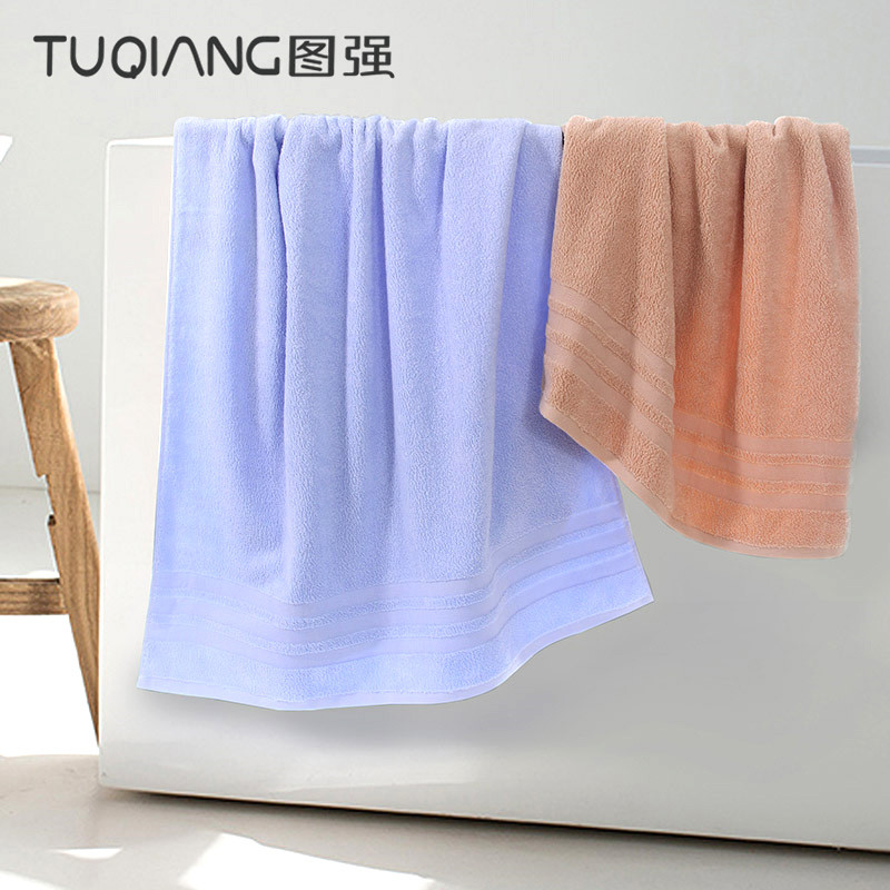 Long Staple Cotton Thickess Bath Towel